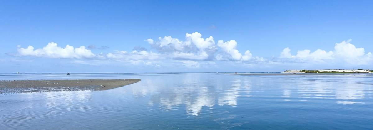 Flexible Stays on Hatteras Island