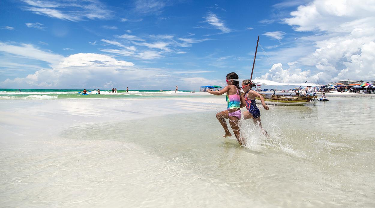 Grayton Beach Kiddie Pool